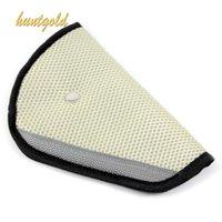 Wholesale Beige New Stylish Car Child Safety Cover Shoulder Harness Strap Adjuster Kids Seat Belt Clip