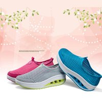 Wholesale Women Slip on Fitness Shoes EVA Foot Pad Sport Shoes Fashion Casual Slimming Fitness Shoes Mesh Vamp Rubber Sole