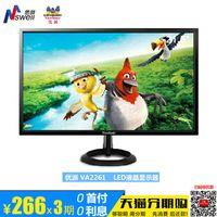 Wholesale Micro think ViewSonic ViewSonic VA2261 anti blue LED display