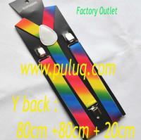Wholesale Dr Who Rainbow Suspender Factory Puluq com Yiwu Xuanpai Y BACK CM CM C