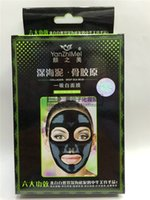 Face acne wipes - Whitening mask deep mud bone collagen to wipe out blackhead acne Clean skin g