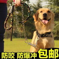 Wholesale designer dog pets harness leash set classic classic print puppy doggie leather chest strap