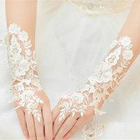 Cheap Wedding Accessories Best Bridal Accessories