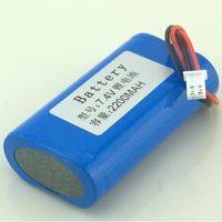 battery pack connectors - 7 V V mah mah mah mah li ion battery pack lithium battery pack with XH connector