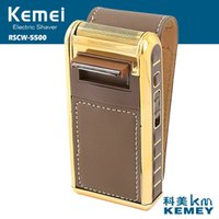 Wholesale New Arrival in KEMEI Electric Rechargeable Men Shaver Razor Vintage Leather Wrapped KM Noble Models