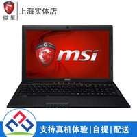 msi laptop - Amazon whosales new high quality MSI MSI GP60 PE XCN i5 hq NV840M game notebook computer now sold in Europe and the us crazy