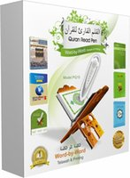 Wholesale Muslim portable Arabic Quran book reader Quran reading pen English Spanish French Urdu etc