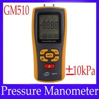 Wholesale Portable digital differential manometer GM510 with USB interface MOQ