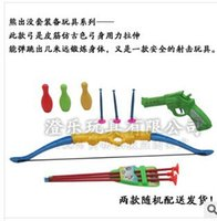 bow and arrow gun - Soft arrows bears gun Two conventional baldheaded stronger bows and arrows arbalest outdoor fun amp sports