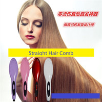 Wholesale Hair Straighteners brush Straight Hair Styling Tool Straightening Irons Electric Straight Hair Comb Straightener Brush without LCD Display