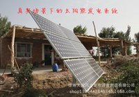 Wholesale W Off grid Solar Power System