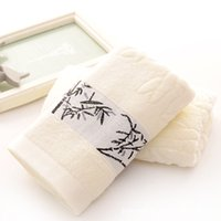 bamboo mites - Burst models in addition to mites towel bamboo creative couple gifts embroidered logo do bamboo fiber bamboo towel sets of towel