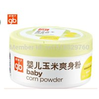 Wholesale Boy baby corn powder goodbaby plant extracts powder send puff V2402