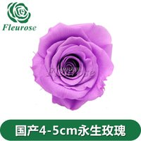preserved flower - Flower preservation cm BLUELOVER export quality black floral rose preserved flower material FlowerBox diy