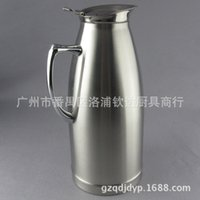 Wholesale Stainless steel thermos thermos flask domestic large capacity stainless steel hot cup of coffee pot