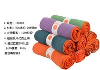 Wholesale Yogitoes skidless yoga towel sports towel mat new in bag