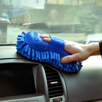 Wholesale Ultrafine Fiber Chenille Anthozoan Car Wash Gloves Microfiber Car Motorcycle Washer Supplies Car Care Brushes