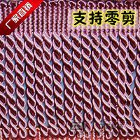 asparagus cut - Decorative lace curtains sofa accessories diy accessories cm row must rope row tassel supports zero cut asparagus