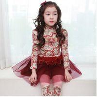 Wholesale 2015 new children long sleeves dress girls winter princess dress kids lace dress childrens clothingPure cotton gauze dress leggings