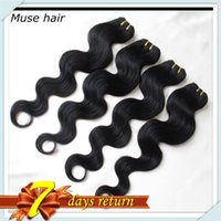 best price malaysia - Factory Price Malaysia Body Wave Bouncy Human Hair Bundles g pc The Best Hair Extensions Color B Free DHL Shipping