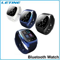led led message - 2015 New Smart Watch M26 waterproof android smartphones mobile display with LED display Dial SMS Reminding Music Player Pedometer for mobile