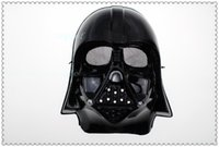 Wholesale 120pcs New Halloween Festival horror mask Star Wars the Darth vader mask color