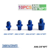 Wholesale Tansky unit Oil cooler fitting blue For Universal With No Logo have in stock AN6 NPT