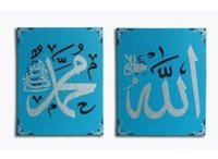 allah calligraphy - set Islamic Oil painting Allah Muhammad Arabic Calligraphy on Canvas blue and silver