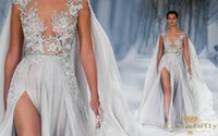beaded body - 2016 Paolo Sebastian A Line Wedding Dresses With Cowl Lace Sheer Scoop Illusion Body Beaded Embroidery Bridal Gown Plus Size Evening Dress
