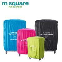 Wholesale m square Broadwood skin waterproof luggage trolley case suitcase box set protective sleeve wear