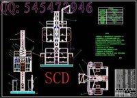 Wholesale SCD200200 type construction elevator drawings Full Machining drawings ATUO CAD