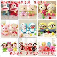 baby bear video - Grapple baby bear plush toy doll wedding gift small doll factory wedding