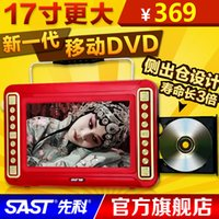 Wholesale S for ast xianke k mobile dvd with small tv portable evd dvd player video player