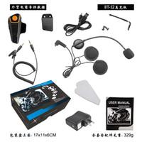Wholesale BT S2 meters Motorcycle Helmet Bluetooth Headset Intercom Wired and Wireless Waterproof FM Music Headphones GPS