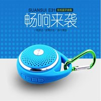 Wholesale The new outdoor waterproof speakers silicone waterproof Bluetooth speaker portable Bluetooth stereo mini linked trade