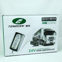 Precio de Dispositivos anti-robo de coches-Coche Hierro 24v cinturón bloqueo suministro de combustible camión automático anti-robo dispositivo flotador