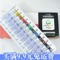 bamboo paint color - Bamboo professional textile pigment color acrylic paints painted nail paint pigment textile paint does not fade