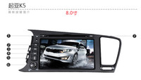 dvd for kia optima - 8 inch Special Car DVD Player For K5 OPTIMA with GPS IPOD Bluetooth Steering Wheel control PIP dual zone CANBUS TV