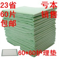 Wholesale Anatomised adult nursing pad x60 diaper changing mat diapers diapers pads