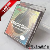 alice colorful guitar strings - 2 Set Alice A407C Colored Folk Acoustic Guitar String Sets st th Rainbow Colorful Color Acoustic Guitar String