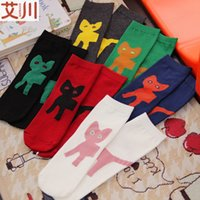 Wholesale New exclusive Japanese small lady Gao Tongwa cartoon cat Catwoman socks socks