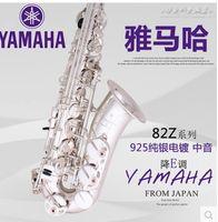 Wholesale EMS Japan YAS Z Pure silver