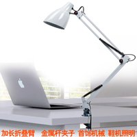 Wholesale Clamping Lanting strawhat eye lamp reading lamp bedroom lamps study light bedside table lamp
