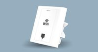 access point controller - OEM M Wireless in wall Access Point support access controller manage and configure widely be used in hotel or home wifi coverage