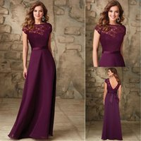 Wholesale Bateau neck cap sleeves backless floor length long plum chiffon lace bridesmaid dresses with detachable sash