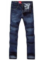 Wholesale 2015 High quality Famous brand men s business jeans Cotton Stretch mens pants Straight jeans large size