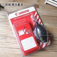 Wholesale Eight Lens Pen Cleaning Kit blowing cloth D D D SLR Accessories