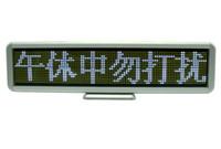 Письменный стол панель Цены-Белый DIP LED прокрутки знак сообщение на дисплее щитовые стол / водить автомобиль рекламы панель / программируемый перезаряжаемые / многоязычная поддержка