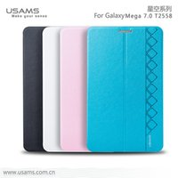 Cheap Usams sky leather case for Samsung Galaxy Mega 7.0 t2558 Case for samsung mega 7 cover case