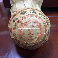 Wholesale Puer cooked tea colorful phoenix g trecsure pu er tea organic high mountaim trees material tea g ZH207